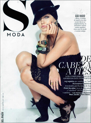 smoda_sala-de-despiece_octubre2014