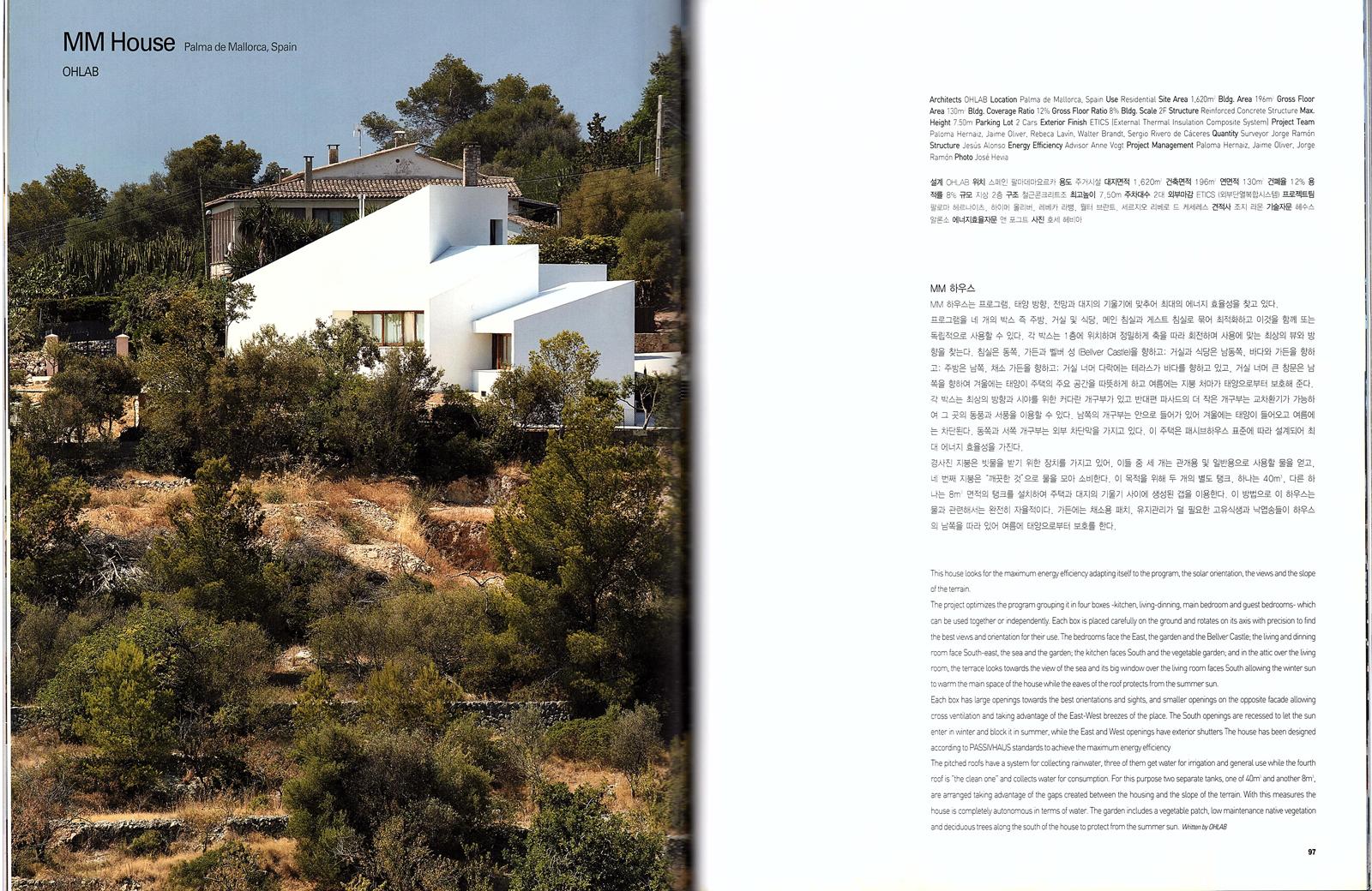 concept-magazine-12