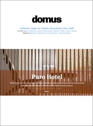 iconito_purohotel_domus_enero2017