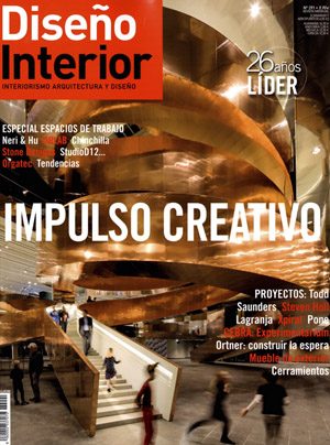 iconito_diseno-interior_oficinas-ra
