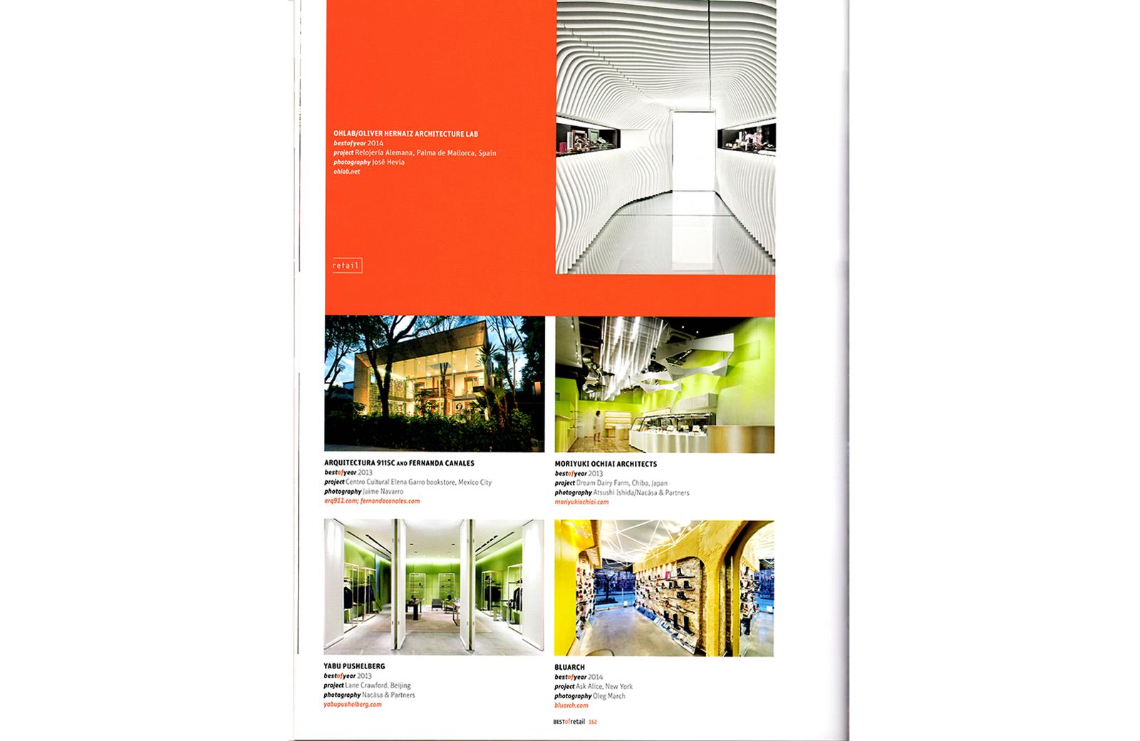 170605_interior-design_01