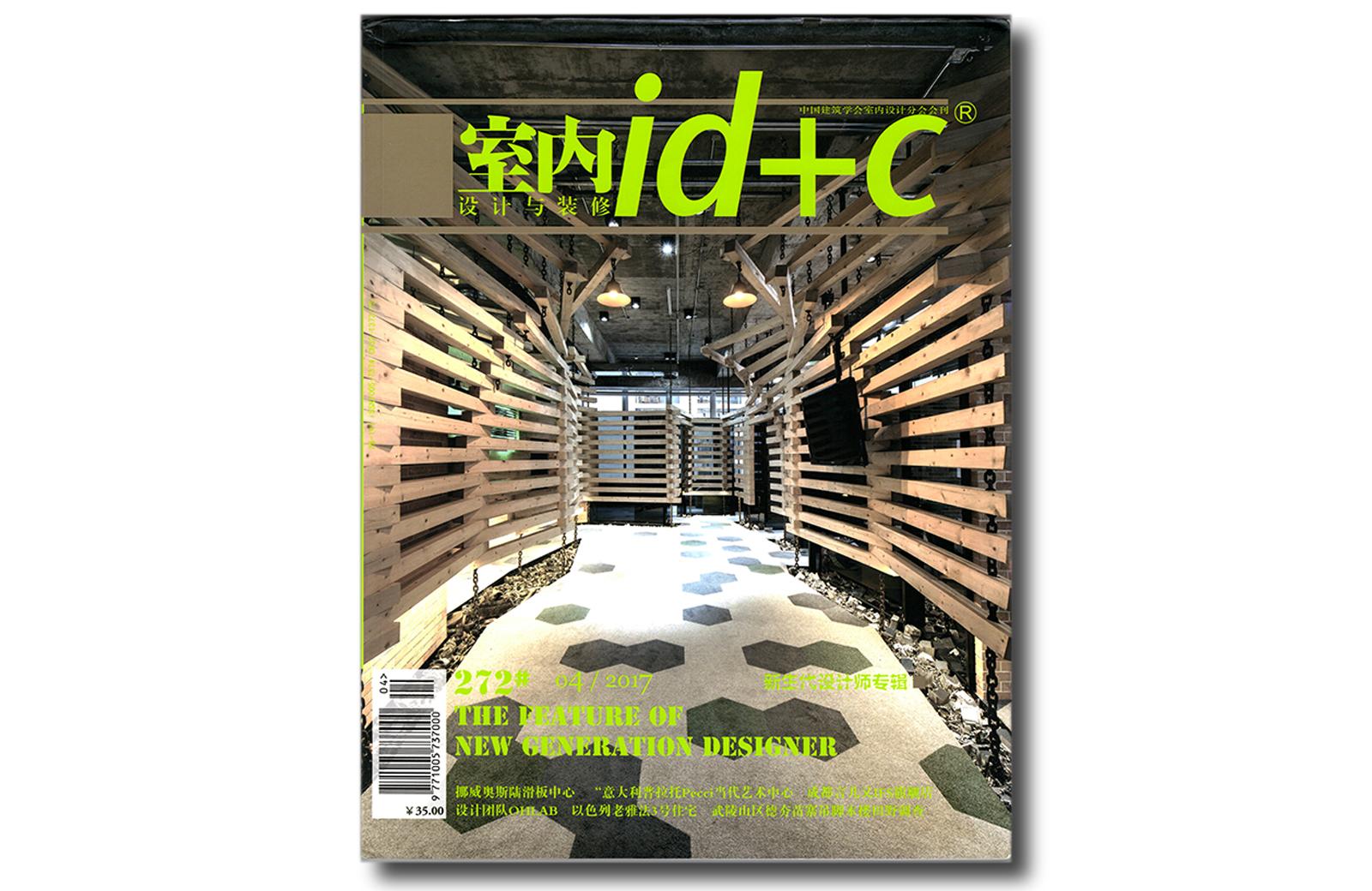 idc_portada