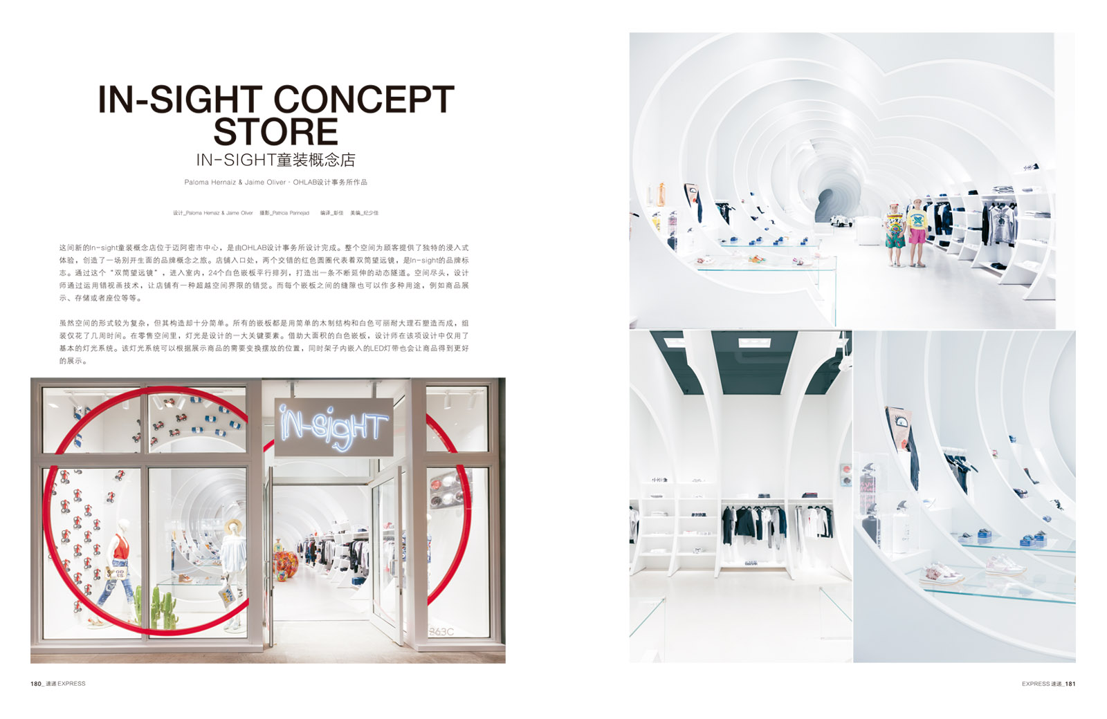 modern-decoration-magazine_miami_02