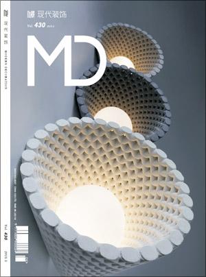 modern-decoration-magazine_miami_iconito