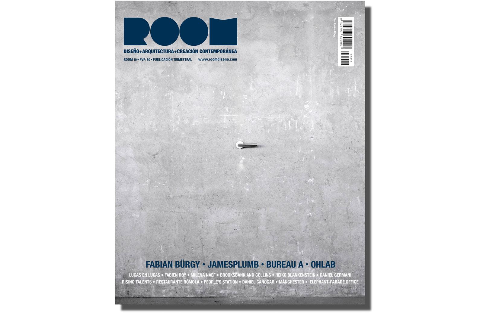 room_ohlab_01