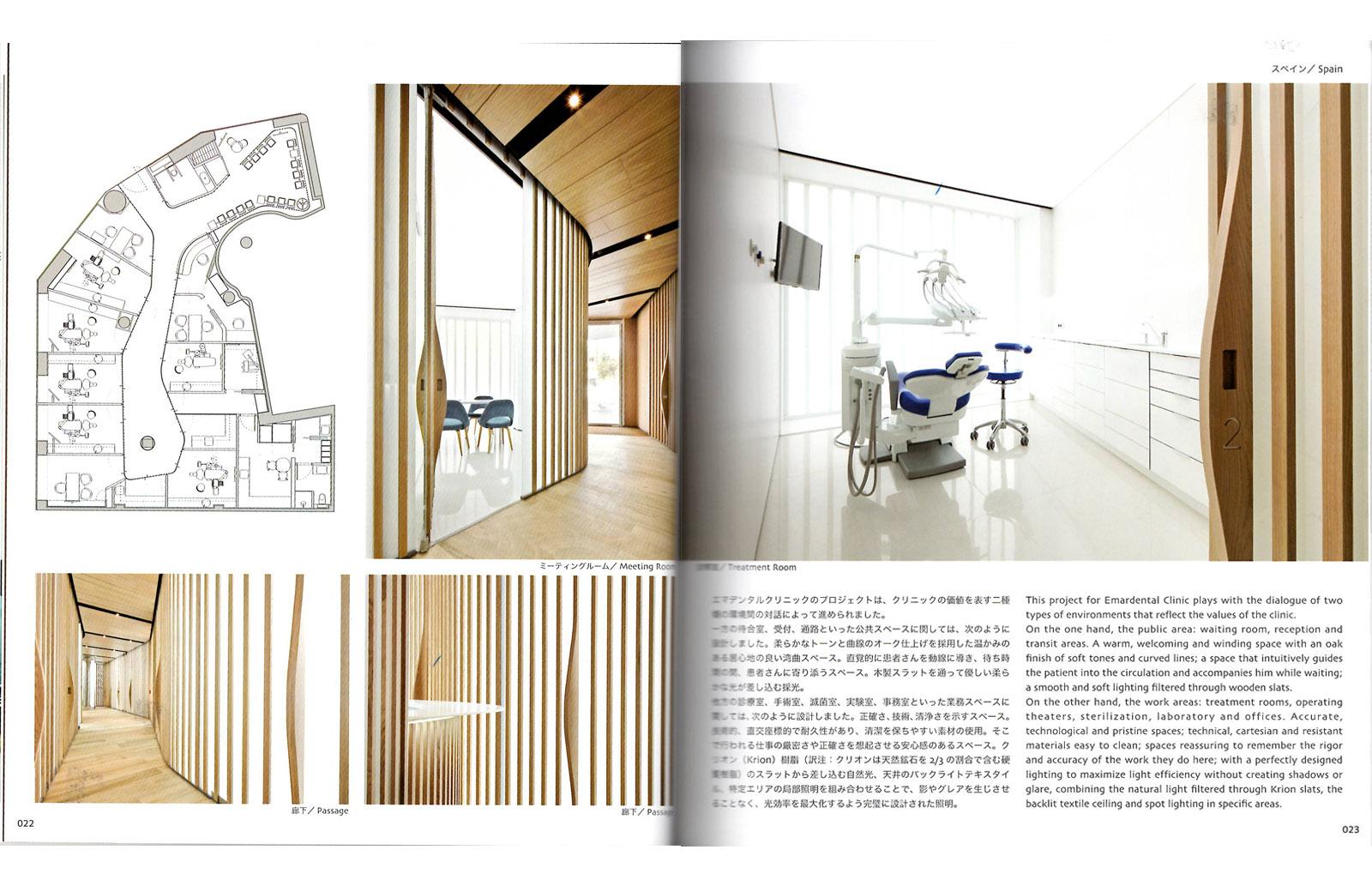 world-dental-clinic-design_emardental_02