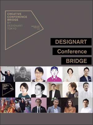 designart-tokyo_conferencia_iconito