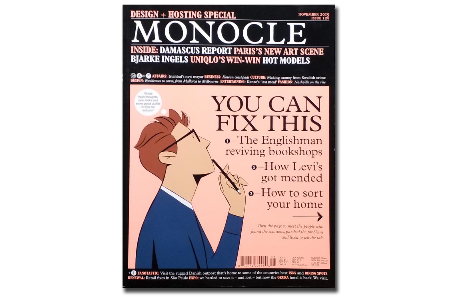 OHLAB_monocle_casa palerm