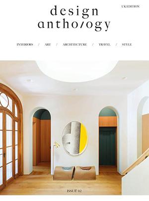 design-anthology-uk-issue-2