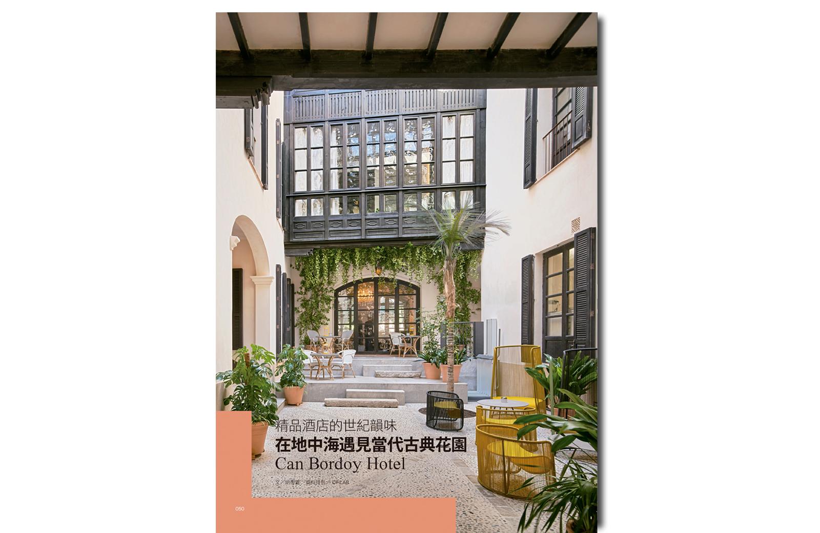 taiwan_bookcover-1600x1040