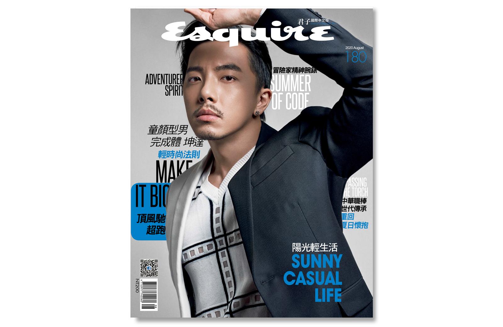 squire_bookcover-1600x1040
