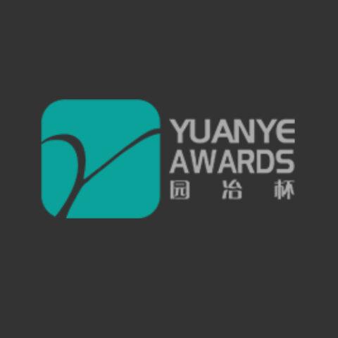 premios-yuanye-logo_rectangle-300x421